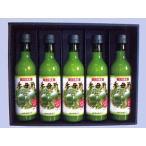 香母酢[カボス]100%果汁 360ml瓶×5本箱入(大分竹田:JAおおいた)