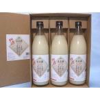 山香米のあま酒 900ml 3本箱入(大分山香:JAおおいた)