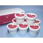 ショッピングアイスクリーム ジェラートアイスクリーム 120ml×8個【長崎諫早:長崎ジャージーファーム】