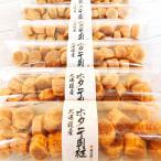 北海道産 乾燥ホタテ 貝柱 天然 一等品 60g 明治水産 4S (約30個)