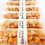 北海道産 乾燥ホタテ 貝柱 天然 一等品 60g 明治水産 SAS (約20個)