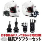 GoPro hero5 - GoPro(ゴープロ) アクセサリー 3WAY(3方向)ピボットアーム