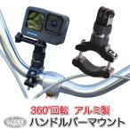 GLIDER グライダー GLD9894GP63B アルミハンドルバーマウント360