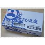 旭松食品(株) 高野豆腐 新あさひ豆腐(業務用B) 1箱(100個入)