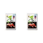 金印香る粉わさび(GF-350)350g×2袋 ★クリックポスト対応(320円)