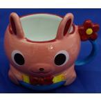 在庫処分 陶器 お子様用 マグカップ うさぎ??