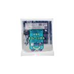 ゴミ袋 神戸市指定ごみ袋 家庭用缶・ビン・ペットボトル専用袋45L 手付き 600枚