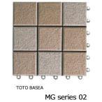タイルデッキシステム材 TOTOバーセア MGシリーズ100 ウォームグレー 送料無料 ベランダタイル AP10MG02UFRJ
