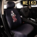 MEIKO シートカバー カラードカバー ピッタリフィットシートカバー フロントバケットシート 運転席 助手席 前席 汎用 軽自動車 普通車 ジムニー 新型