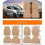最安挑戦 汎用立体3Dパイルカーマット フロアマット 車用マット 2色 2サイズ選べる ベージュ ブラック 前後席用  全席用 軽自動車 普通車 4枚セット厚さ5mm