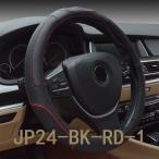 MEIKO レザー 本革 高級 牛革 ハンドルカバー ステアリングカバー トヨタ ホンダー ダイハツ スバル スズキ 日産 ベンツ BMW アウディ 軽自動車 普通車 4色