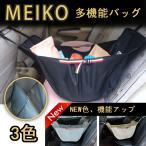 MEIKO 折りたたみ レジカゴバッグ カゴ  車収納 大容量 カーバッグ バッグ バック エコバッグ 買い物バッグ アウトドアバッグ 買い物袋 持ち ハンモックバッグ
