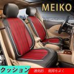 MEIKO メッシュ 汎用 カー シートカバー スズキ BMW ベンツ ダイハツ トヨタ ホンダ 日産 マツダ エプロンタイプ フロント 軽自動車 普通車 前席 運転席 助手席