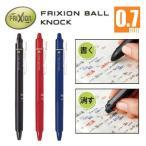 フリクションボール ノック07 ブラック LFBK-23F-B 1本入