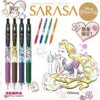 ショッピングプリンセス サラサクリップxディズニープリンセス 香り付き限定デザインボールペン 0.5mm