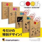 マルマン クロッキーブック SQ  ミッキーマウスA  ミッキー90周年 ディズニー SQ-D1