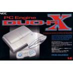 NECライティング NEC PCE-DUORX