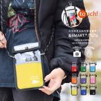 スマートフォンポシェット 入れたまま操作 &SMART.mini ショルダー ポーチ スリム 薄型 コンパクト スマホ 携帯 スマートミニ 斜め掛け 肩掛け アウトドア画像