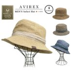 アヴィレックス アビレックス AVIREX メンズ レディース 帽子 ハット サファリ バケット 麻 ジュート 綿 涼しい ベルト サイズ調節可能 折りたたみ