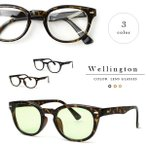 ショッピングスタッズ レディース メンズ サングラス 伊達メガネ ダテめがね アイウェア カラーレンズ UVカット 紫外線対策 小顔効果 ウェリントン スタッズ