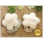 フラワー リストガラガラ 日本製 出産祝い オーガニックコットン プレゼント 赤ちゃん おもちゃ 新生児