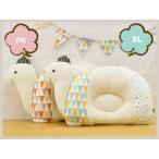 かめさん 授乳用 まくら 日本製 ゴムバンド ベビー用品 オーガニックコットン ギフト プレゼント 出産祝い リバーシブル