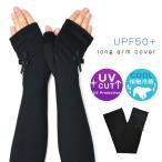 UPF50+ �ܿ��䴶 UV���å� ��ǥ����� ���� �����५�С�UV���� �ե����쥹 ��� �ؤʤ� �糰�����å� ���Ƥ��ɻ� ̵�� ��ܥ� ���Ƥ��к� ����̵��