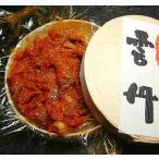 塩雲丹(うに) 80g×1 海からの贈り物 珍味の極上品(塩うに・塩ウニ) 汐うに 塩蔵 汐ウニ