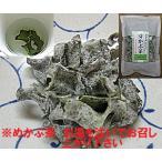越前名産工房提供 食品・ドリンク・酒通販専門店ランキング17位 めかぶ茶(芽株・ワカメ芽かぶ) 韓国産 芽かぶ茶 乾燥メカブ茶 乾燥品:60g×3個入り めかぶ 訳あり
