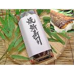 越前名産工房提供 食品・ドリンク・酒通販専門店ランキング14位 限定限定特価 焼き鯖寿司1本   焼き鯖 すし 鮨