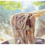 越前名産工房で買える「越前蕎麦 福井県 越前そば 2食分 麺つゆなし 福井県 越前そば 石臼仕立で生めんタイプ 半生麺 越前そば 通販」の画像です。価格は350円になります。