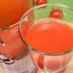 福井県産 ブランドとまとジュース 越のルビー 高級ブランドトマトジュース 1本入  高栄養・高糖度のミディトマトジュース