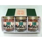 国産 福井県産ラッキョウ 梅肉らっきょう3本セット(らっきょ・ラッキョ)
