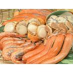 水炊き セット 海鮮 水たきセットA 水炊き鍋 お取り寄せ 肉類なしの海鮮 水炊き鍋 具 みず...