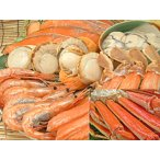 水炊き セット 送料無料 海鮮 水たきセット HE 水炊き鍋 お取り寄せ 肉類なしの海鮮 水炊き鍋 具 セット みずたき 用 海鮮の具のみ 水炊きセット 送料込 価格