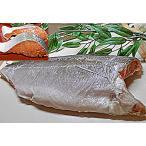 訳あり 紅鮭 紅さけ 切り身 塩鮭 フィレー 1個入 定塩 紅シャケ 一本 を半身にして 塩鮭 半身 紅鮭 通販 わけあり 訳アリ ワケアリ品