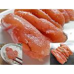 たらこ 2kg 分入 昔ながらの塩味 鱈子 プッチプチ たら子 生たらこ 冷凍 生 タラコ