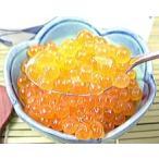 塩いくら 80g×1個入 塩イクラ ぷちっジュワ〜はじけるうま味 いくら 塩漬け イクラ 塩漬け いくら 塩漬 塩 いくら 塩 イクラ 塩漬