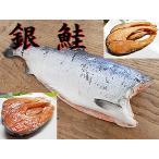 銀鮭 1尾入 振り塩 銀鮭 塩鮭 切身 通販 鮭 切り身 銀鮭 塩 ギンザケ ギンサケ ギンシャケ ギンマス シルバーサーモン ギンサケ