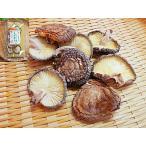 乾椎茸 メール便 配送 40g×1入 干し椎茸 乾燥 しいたけ シイタケ 干ししいたけ ほししいたけ 乾燥 しいたけ 干し シイタケ 国産 国内産 日本産 DM便