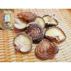 乾椎茸 40g×8袋入 干し椎茸 乾燥 しいたけ シイタケ 干ししいたけ ほししいたけ 乾燥 しいたけ 干し シイタケ 国産 国内産 日本産