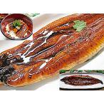 うなぎ 蒲焼き 1尾 入 中国産 鰻蒲焼 うなぎの蒲焼 冷凍 真空パック 入り ふっくら柔らか ウナギ蒲焼き 別容器での 鰻 かば焼 のタレ はついていません