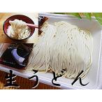 生うどん 4人前(2食×2パック入) 生うどん 冷凍 麺つゆ付 冷凍生うどん 生 うどん ウドン 饂飩 うどん つゆつき