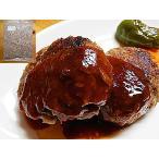ビーフハンバーグ 冷凍 ベース 生パテ 4kg(1kg×4袋入)  ビーフ ハンバーグ 冷凍パテ 生 パテ 牛肉