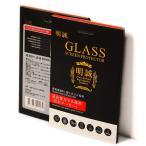 明誠正規品URBANO V02強化ガラスフィルム V02ガラス保護フィルム アルバーノ V02 ガラスフィルム URBANO V02液晶保護フィルム強化ガラス V02保護シート