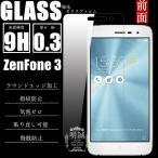 ASUS ZenFone 3 ZE520KL 強化ガラス保護フィルム ZenFone 3  保護フィルム 送料無料 ZenFone 3ガラスフィルム ZE520KL 保護シール  フィルム ZenFone 3 ZE520KL