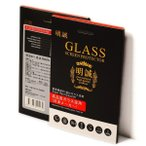 ASUS ZenFone 3 ZE520KL 強化ガラス保護フィルム ZenFone 3 ZE520KL 強化ガラスフィルム 明誠正規品 ZenFone 3 ZE520KL 液晶保護フィルム ZE520KLガラスフィルム