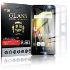 AQUOS Xx3/AQUOS SERIE SHV34/AQUOS ZETA SH-04H/STAR WARS mobile 強化ガラス保護フィルム  AQUOS Xx3 ガラスフィルム SHV34 液晶保護ガラスフィルム SH-04H
