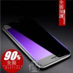 iPhone ブルーライトカット 全面保護ガラスフィルム iPhone6s 6 iPhone7 iPhone7 plus iPhone6splus 6plus 全面強化ガラス液晶保護フィルム ブルー 明誠