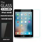 ipad mini5/mini4/ipad mini3/ipad mini2/ipadmini強化ガラスフィルムiPad mini5ガラスフィルム ミニ4液晶保護フィルム強化ガラス ipadmini3 保護ガラスフィルム